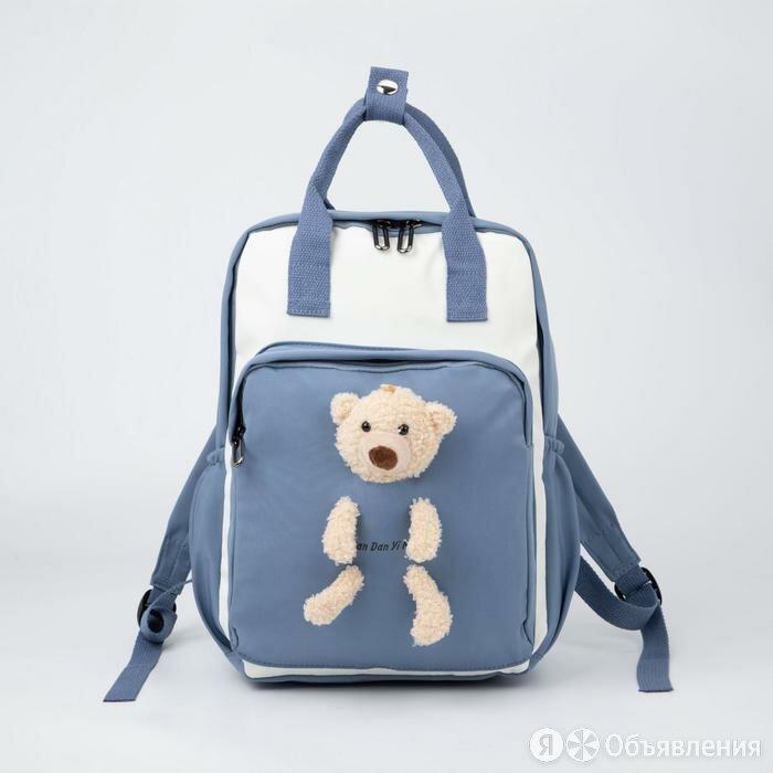 Рюкзак-сумка L-5617, 26*11*36, отд на молнии, 2 н/кармана, 2 бок/кармана, гол... по цене 1627₽ - Рюкзаки, ранцы, сумки, фото 0