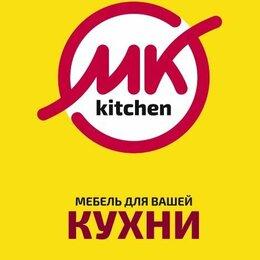 """Специалисты - Дизайнер в салон кухонной мебели """"MK Kitchen Пермь"""", 0"""
