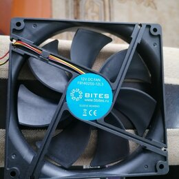 Кулеры и системы охлаждения - Вентилятор 120х120, 0