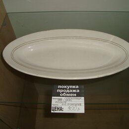 Посуда - Селёдочница Кузнецовский фарфор, 0