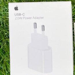 Зарядные устройства и адаптеры - Блок питания для IPhone, 0