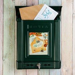 Почтовые ящики - Ящик почтовый, пластиковый, 'Декор', с замком, зелёный, 0