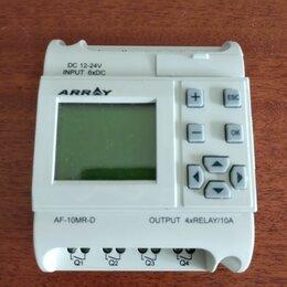 Системы Умный дом - Реле программируемое ARRAY AF-10MR-D, 0