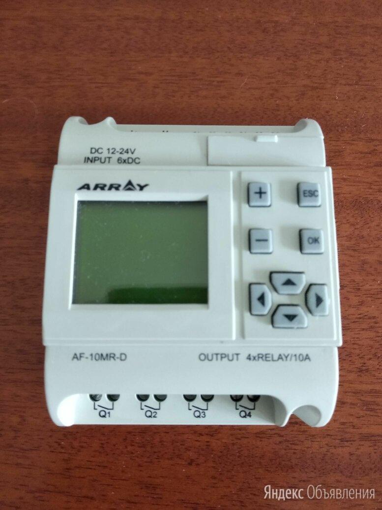 Реле программируемое ARRAY AF-10MR-D по цене 3500₽ - Системы Умный дом, фото 0