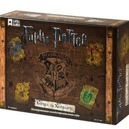 Настольные игры - Настольная игра Гарри Поттер. Битва за Хогвартс, 0