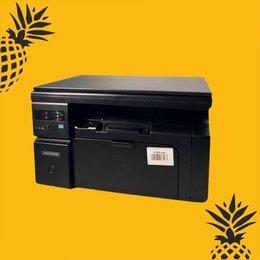 Принтеры, сканеры и МФУ - МФУ HP LaserJet Pro M1132 MFP, 0