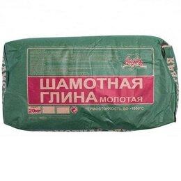 Камины и печи - Глина шамотная Быт-сервис КБС 20 кг , 0