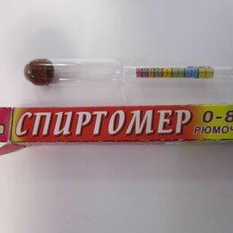 Аксессуары - Спиртометр рюмочный 0-80° новый в упаковке, 0
