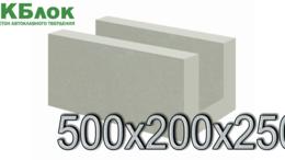 Строительные блоки - U-Образные блоки 500*200*250 под. 72 шт., 0