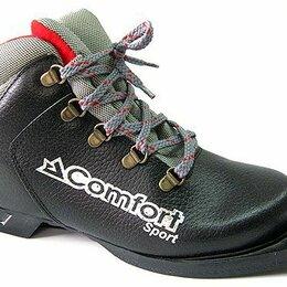 Ботинки - Ботинки лыжные телемарк кожаные 75 75мм, 0