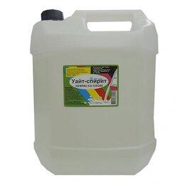 Растворители - Уайт-спирит (4,5л) ПЭТ, 0