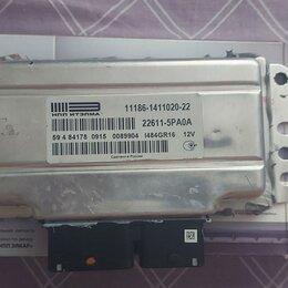 Двигатель и топливная система  - Контролер ВАЗ 11186-1411020-22, 0