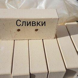 Кирпич - Кирпич печной Сливки производство Ревда , 0
