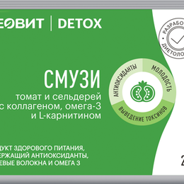 Маски и сыворотки - Смузи Томат и Сельдерей с Коллагеном ЛЕОВИТ DETOX Пакет 20гр, 0