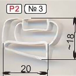 Аксессуары и запчасти - Р2 Уплотнитель 58x70 см, профиль Р2, 0