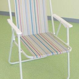 Походная мебель - Кресло складное 52*48*75м до 120кг (оксфорд600D/сталь d=18*0,8мм) Eurica, 0