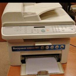 Принтеры и МФУ - Мфу Лазерное Samsung 4521F, 0