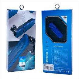 Спортивная защита - BT Single SGS-10 Blue, 0