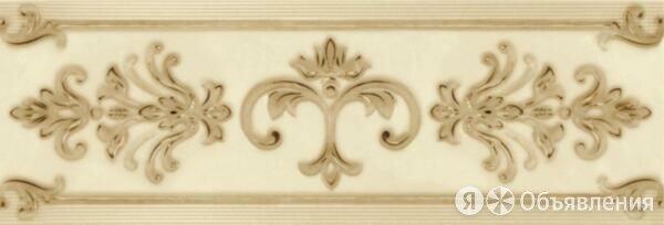бордюр visconti beige бежевый 02 8.5х25 по цене 143₽ - Керамическая плитка, фото 0