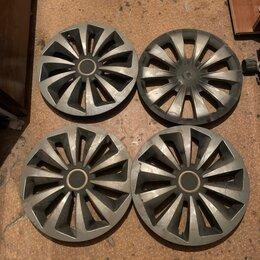 Шины, диски и комплектующие - Колпаки r13, 0