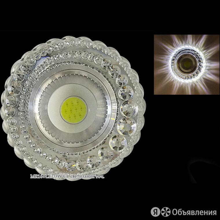 """Светильник встраиваемый Reluce """"42238-9.0-001PL MR16+LED3W CL"""" с подсветкой. ... по цене 198₽ - Встраиваемые светильники, фото 0"""