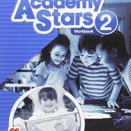 Обучающие плакаты - Academy Stars 2 Workbook, 0