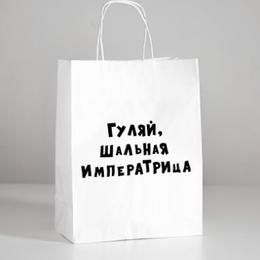 Подарочная упаковка - Пакеты подарочные с приколами , 0