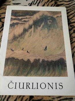 Искусство и культура - Чюрленис папка с 35 работами, 0