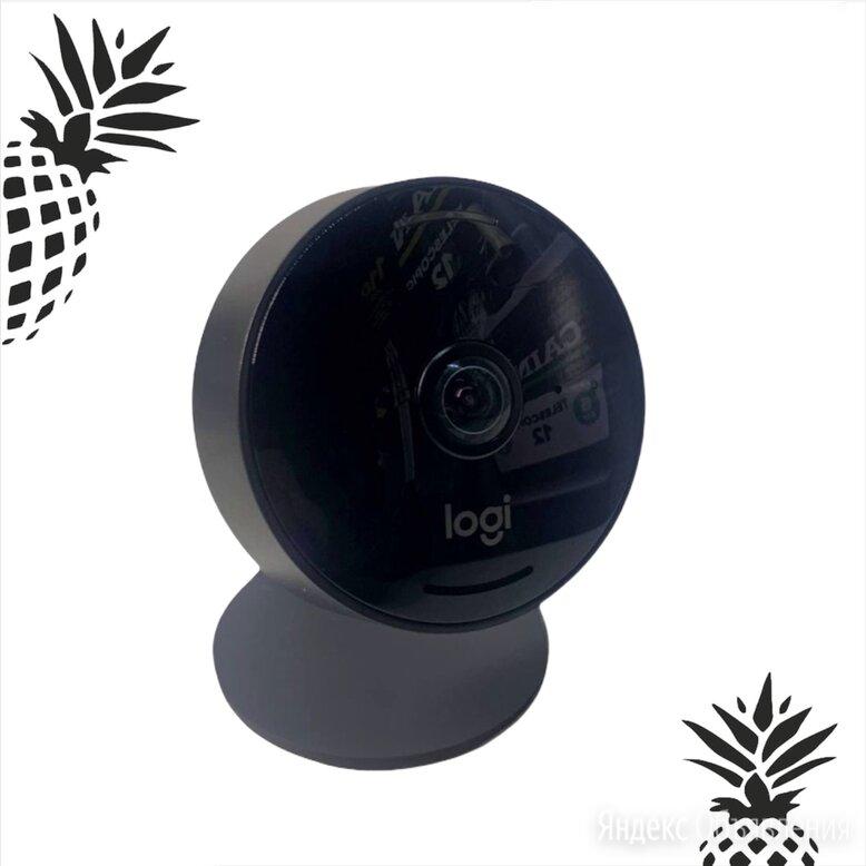 IP камера Logitech Circle View  по цене 11000₽ - Видеокамеры, фото 0