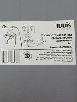 Смесители - Смеситель iddis SAMsbo2i02, 0