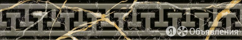 ITALON Charme Extra Floor Laurent Listello Leaf 5X30 по цене 820₽ - Плитка из керамогранита, фото 0