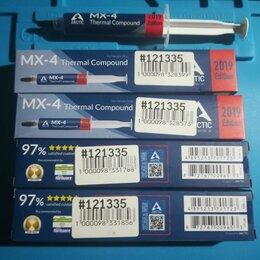 Термопаста - Термопаста mx-4 thermal compound 20-gramm 2019 edition (actcp00001b), 0