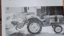 Мини-тракторы - Двигатель от японского минитрактора Yanmar, 0