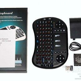 Клавиатуры - Беспроводная клавиатура Baobab mini 2.4 G новая, 0