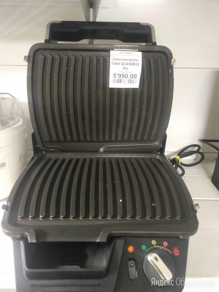 Электрогриль tefal gc450B 32 по цене 5990₽ - Электрические грили и шашлычницы, фото 0