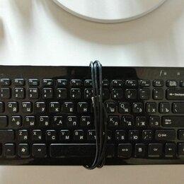 Клавиатуры - Компактная клавиатура USB, 0