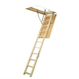 Лестницы и элементы лестниц - Лестница чердачная fakro lws plus 600х1200х2800 мм, 0