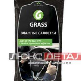 Чистящие принадлежности - GRASS IT0314 IT-0314_набор салфеток влажных для очистки рук с антибактериальн..., 0