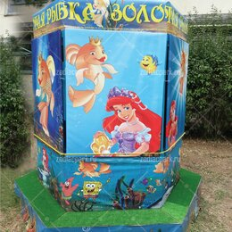 Развлечения - Рыбалочка 6 мест, 0