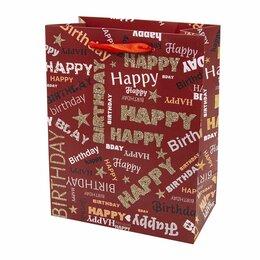 Упаковочные материалы - Пакет бумажный С ДР, стильные шрифты, красный, 0
