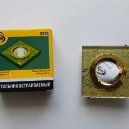 Встраиваемые светильники - Точечный светильник (8370 MR16), 0