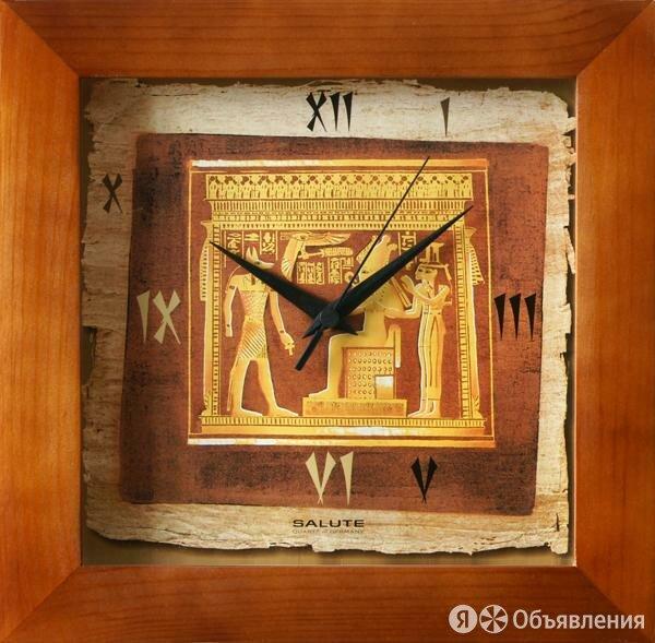 Настенные часы Салют ДС - 2АА28 - 325 по цене 1440₽ - Часы настенные, фото 0