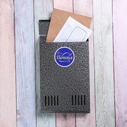 Почтовые ящики - Ящик почтовый без замка (с петлёй), вертикальный, серебристый, 0
