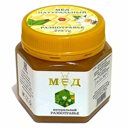 Торговля - Мёд Разнотравье, натуральный Алтайский, Калиняк, 270г., 0