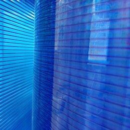 Поликарбонат - Поликарбонат цветной синий, 0