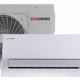 Кондиционеры - Сплит-система starwind tac-12chsa/xa81, 0