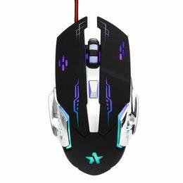 """Мыши - Мышь игровая Гарнизон GM-710G """"Альфард"""" USB, 0"""