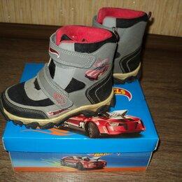 Ботинки - Ботинки зимние hot wheels kari размер 29, 0