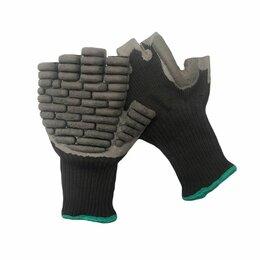 Средства индивидуальной защиты - Антивибрационные перчатки, 0