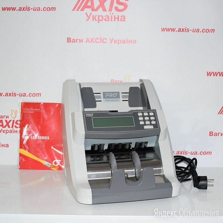 Счетчик банкнот PRO 150 UM по цене 29900₽ - Детекторы и счетчики банкнот, фото 0